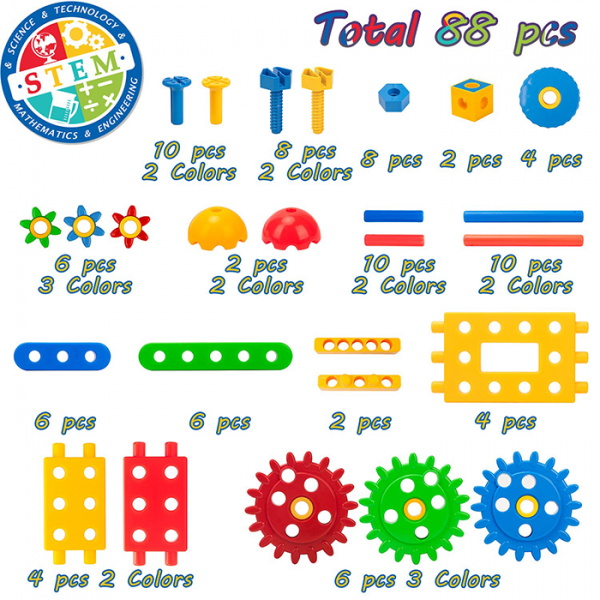 cossy 3 600x600 - Cossy Engineering Blocks for Kids