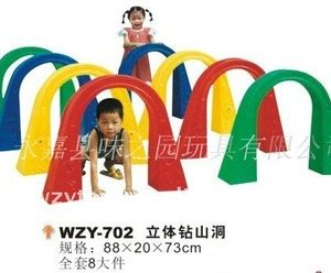 Preschool kids plastic play tunnel.jpg 350x350 300x248 - Outdoor Play equipment cave