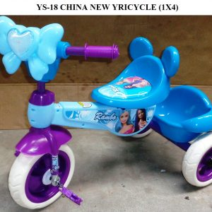 b6e879cb 65dc 4078 b7ae 9b0433025393 300x300 - Blue Tricycle