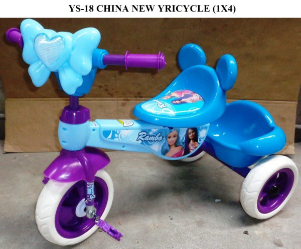 b6e879cb 65dc 4078 b7ae 9b0433025393 600x498 - Blue Tricycle