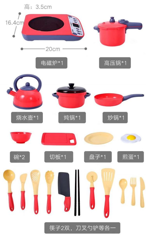 WeChat Image 20190921151754 600x987 - Cooking utensils for kids