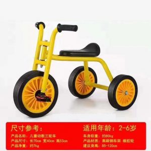 rs 6850 300x300 - Yellow Tricycle with two seats